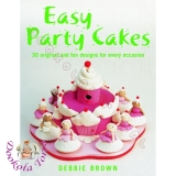Książka EASY PARTY CAKES Debbie Brown